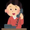 院内電話不通のため連絡先をお知らせします。